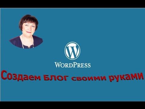 Оформление сайд бара при помощи виджетов на WordPress!