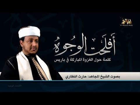 Al-Qaeda do Iêmen ameaça França com novos ataques