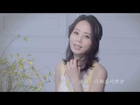 孫淑媚《美麗人生》official 高畫質HD官方完整版MV(台視年度八點大戲