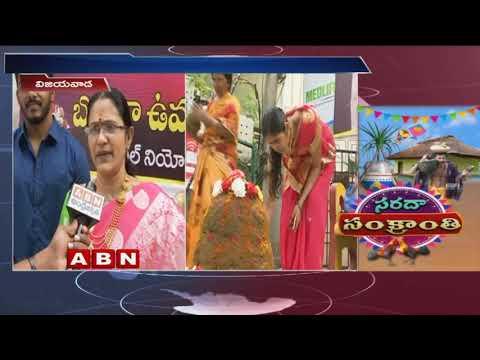 MLA Bonda Uma Participates in Sankranthi Celebrations at Vijayawada | ABN Telugu