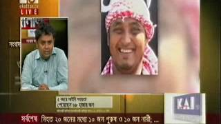 Gulshan Attack- Bangla Talk Show: একাত্তর জার্নাল, 02 July 2016, 71 Television