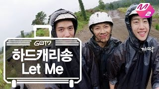 download musica GOT7s Hard Carry Hard Carry SongLet Me Ep7 Part 7