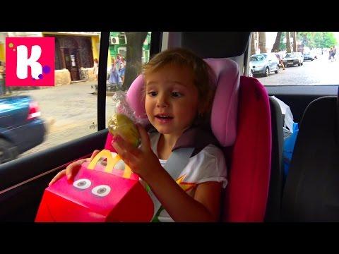 ВЛОГ Едем в Киев/ Покупаем в Мак Дональдс/ игрушки Тайная Жизнь Домашних Животных / яйца из Китая
