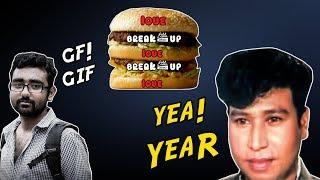 YEA! YEAR, GF! GIF