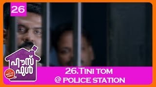 House Full - Housefull Movie Clip 26 | Tinitom @ Police Station