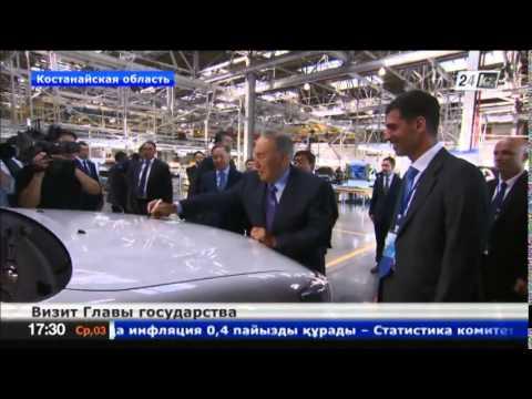 Нурсултан Назарбаев посетил два завода в Костанайской области