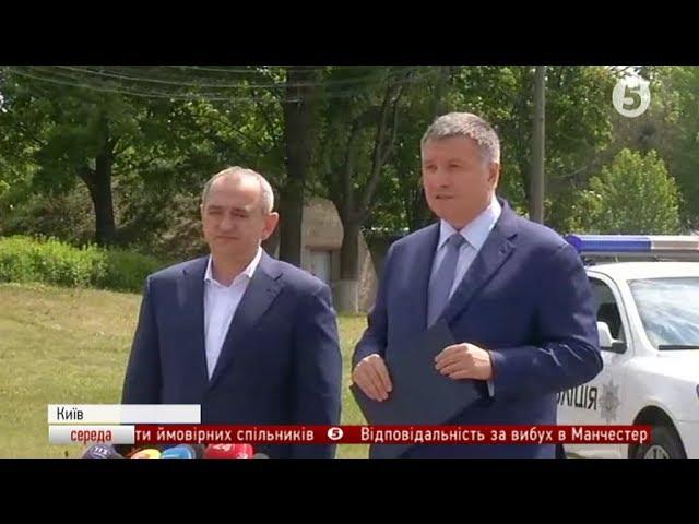 Наймасштабнша антикорупцйна операця що повдомили Матос та Аваков