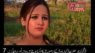 Mangetar Aaya Pakistan ᴴᴰ - Full Pothwari Drama