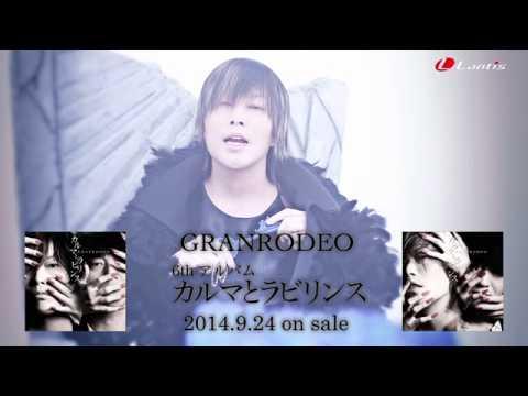 Granrodeo 6thアルバム「カルマとラビリンス」short Ver. video