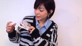 卯水咲流動画[5]