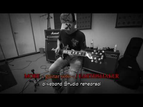アースシェイカーの代表曲『MORE』のギターソロ弾いてみた♪
