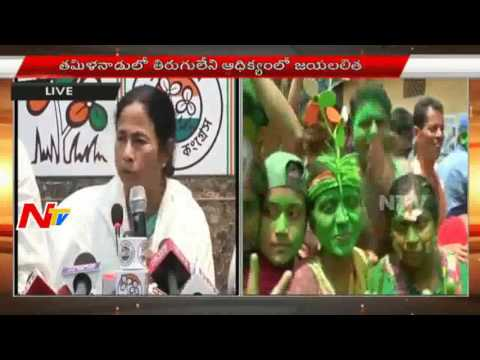 Mamata Benerjee Press Meet | Trinamool Congress Leads in #West Bengal | NTV