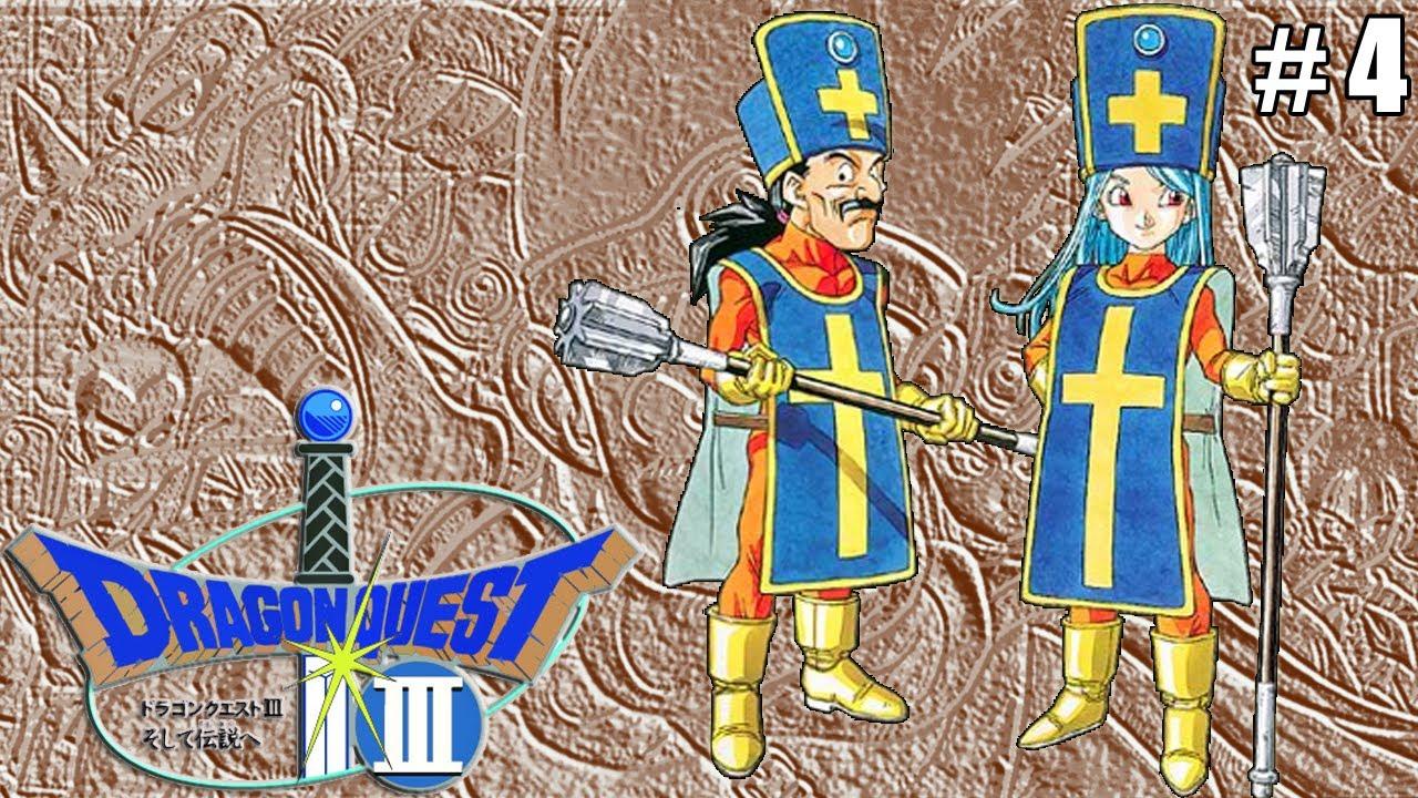 ドラゴンクエストIII そして伝説へ…の画像 p1_40