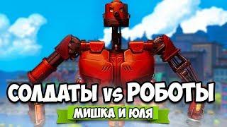 Уничтожаем ОГРОМНЫХ РОБОТОВ, Солдаты vs Роботы на Nintendo Switch ♦ Mechstermination Force #3