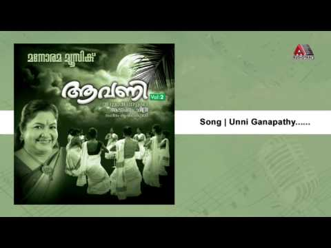 Unni Ganapathi - Aavani (vol-2) video