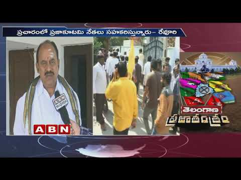 TDP Leader Revuri Prakash Reddy face to face over Polls Campaign in Warangal