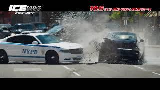 『ワイルド・スピード ICE BREAK』ドライバーすごすぎる…特別映像