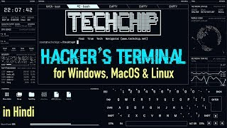 Hollywood style terminal emulator for windows, MacOS & Linux [Hindi]