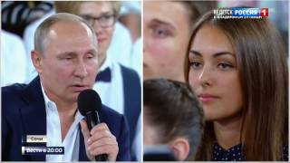 I am not made of sugar - Putin shrugs off his badass downpour video