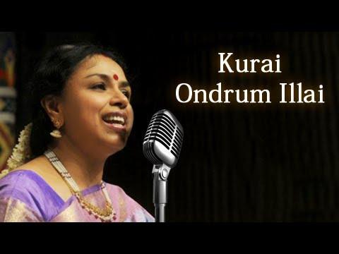 Kurai Ondrum Illai - Sudha Raghunathan Live - Isai Ragam video