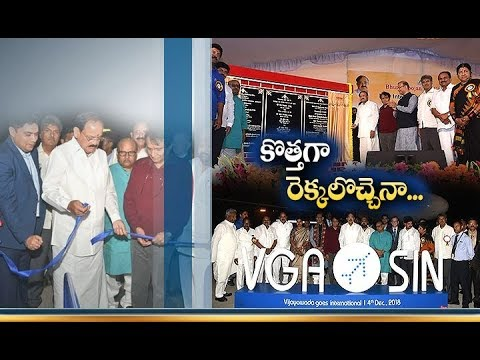 Vijayawada - Singapore Direct Flight Service | Vice President Flags Off | at Gannavaram
