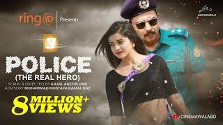 POLICE - THE REAL HERO   AFRAN NISHO   TANJIN TISHA   KAJAL AREFIN OME   BANGLA NATOK 2019 FULL HD