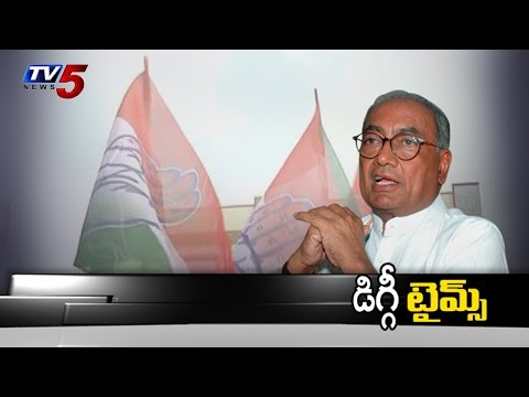 Digvijay Singh Visit to Telangana | Strengthing Congress Party in telangana : TV5 News