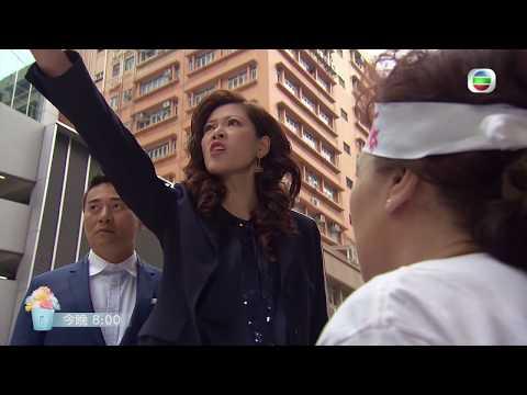 愛.回家之開心速遞   第496集預告   Terry同群姐罷工對抗大小姐?    李偉健 林淑敏