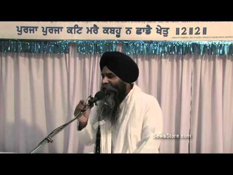 Katha - Prakash Utsav Sri Guru Amardas Ji - Bhai Pinderpal Singh...