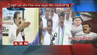Nellore ZP Chairman Bommireddy Raghavendra Reddy Quits YCP Party | Face to Face