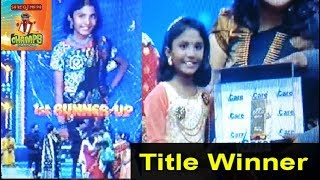 Sa Re Ga Ma Pa Lil Champs season 2 (2018) Title winner || ZeeTV Tamil