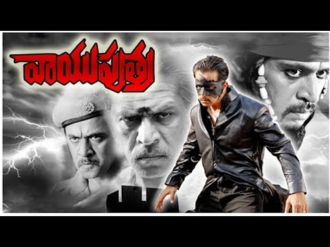 Arjun's Latest Action Full Length Movie Vayuputra | 2016 Latest Telugu Action Movies