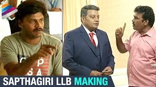 Sapthagiri LLB Telugu Movie Making | Sapthagiri | Jolly LLB Movie Remake | Telugu Filmnagar