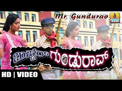 Mr Gundurao - Kannada Comedy Drama video