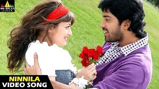 Madatha Kaja - Ninnila Choosthu Unte Video Song - Madatha Kaja Movie