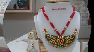 Traditional Assamese jewellery.