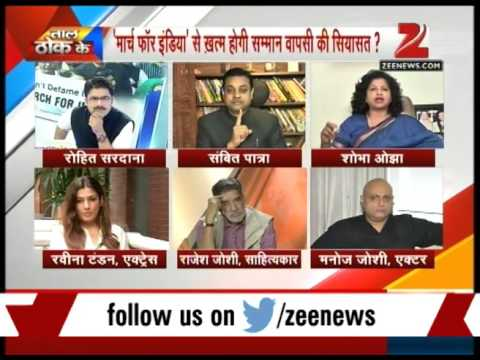 Panel discussion on whether intolerance prevails in India