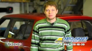 Skoda Fabia 2010 г.в. видео тест-драйв на bizovo.ru