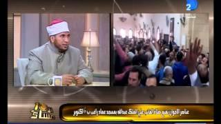 برنامج العاشرة مساء| أنصار الإخوان يرفضون صلاة الغائب على خادم الحرمين ويهاجمون إمام المسجد