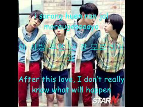 To The Beautiful you Ost- Closer by TaeYeon RomHanEng Lyrics