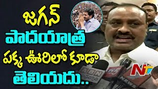 Minister Atchannaidu Counter to YS Jagan's Statement and Padha Yatra|| BJP-YSRCP Alliance