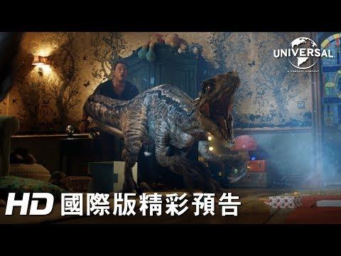 【侏羅紀世界:殞落國度】最終預告-6月6日 震撼登場