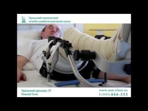 реабилитация после замены тазобедренного сустава стоимость