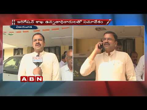 CBI Ex-JD Lakshmi Narayana Meets Irrigation Officials In Vijayawada | Face to Face | ABN Telugu