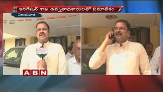 CBI Ex-JD Lakshmi Narayana Meets Irrigation Officials In Vijayawada | Face to Face