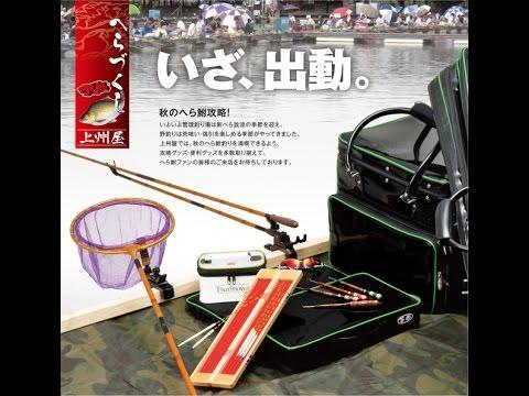 японская удочка херабуна купить