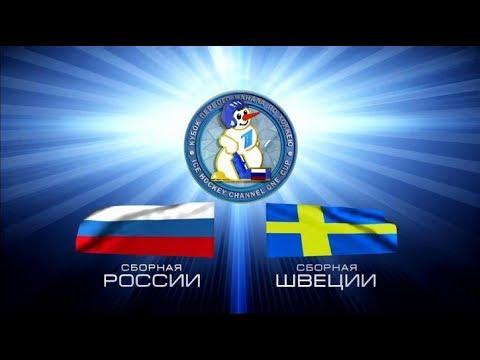 Россия-Швеция прогноз коэф.1.9