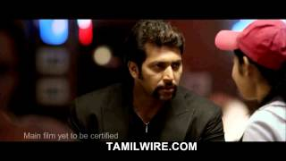 Aadhi Bhagavan - Aadhi Bhagavan - Tamil Movie Trailer