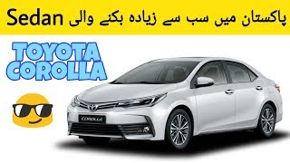 Toyota Corolla Altis Grande 1.8 review    Auto Car.