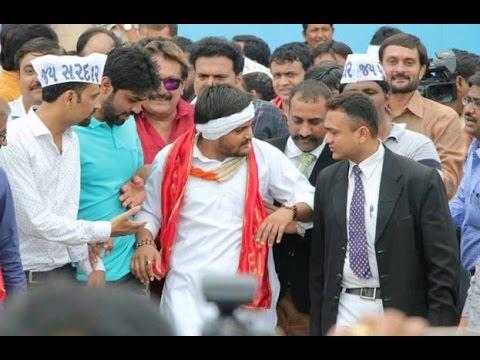 Hardik Patel released on bail